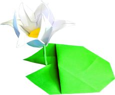 clipart of a white origami lotus with large leaf