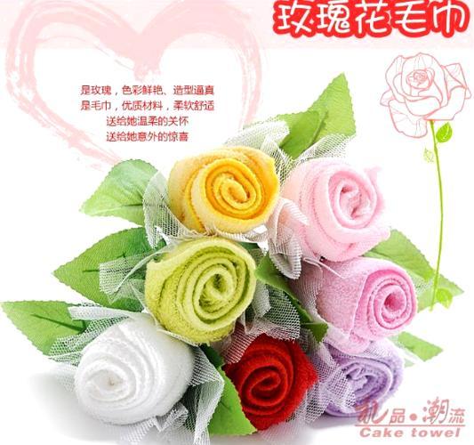Joost langeveld origami page towel origami roses large towel origami flower mightylinksfo